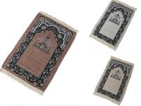jacquard decken großhandel-Neue 70 * 110 cm Islamischen Muslim Gebetsteppich Decke Salat Musallah Gebetsteppich Tapis Teppich Tapete Banheiro Islamischen Gebetsteppich