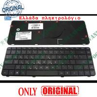 teclado de notebook para hp al por mayor-Nuevo teclado portátil para computadora portátil HP Compaq Presario CQ42 G42 negro griego GK GR versión - V112246AS1 GK 600175-DJ1 602035-DJ1