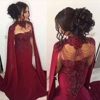 personalizado alto pescoço vestidos de noite venda por atacado-Alta Neck Lace Apliques Fino Frisada Sereia Vestidos de Noite 2020 Árabe Oriente Médio Vestidos de Baile Ocasião Especial Vestidos de Festa Personalizado