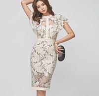 coreano vestido de renda senhora venda por atacado-2019 primavera e no verão versão coreana do escritório lady costura manga folha de lótus lace bag hip vestido