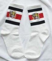 meias do projeto dos homens venda por atacado-Tigre Embroideried Meias Das Mulheres Dos Homens de Skate Roupa Interior Streetwear Meias Meias Design Listrado Amantes Mistura de Algodão Meias Atlético