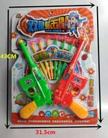 Wholesale soft bullets gun resale online - pistol Soft bullet Safety Double gun sports child toy emission Suck boy plastic toy Safety toy