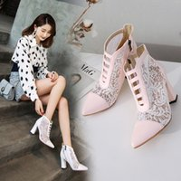 Wholesale party blocks for sale - Group buy Summer Women Ankle Boots High Chunky Block Heels Pointed Toe White Pink Flower Lace Mesh Casual Party Zipper Ladies Short Boots