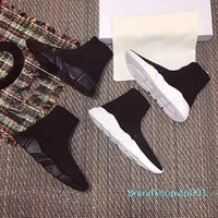 Wholesale korean sweater fashion boys for sale - Group buy Europe shoes boots shoes socks boy high knitted sweater boots tube Korean ulzzang Paris fashion boots
