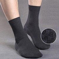 harajuku yüksek çoraplar toptan satış-5pairs / lot Erkekler Bambu Fiber Çorap Sıkıştırma Harajuku Çorap Kaliteli İş Casual Erkek Elbise Çorap İçin Hediye
