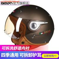 Wholesale xl blue motorcycle helmet resale online - BEON Retro Motorcycle Helmet Open Face Helmet Chopper Vintage Casco Moto Capacete Motocross Casque A