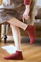 южнокорейские носки оптовых-Летние корейские версии женских носков воскресенье кружевные носки кружева из чистого хлопка носки Весна и Осень помогают маленьким милым Южной Корее