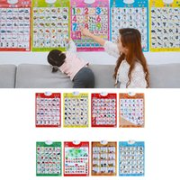 Wholesale girls toys machines resale online - Sound Wall Chart Electronic Alphabet English Learning Machine Multifunction Preschool Toy Audio Digital Educational Toy Children
