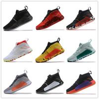 Shop Mens Basketball Trainers Sale UK