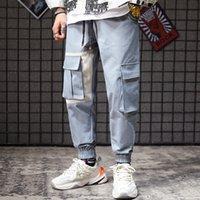 pé japonês venda por atacado-Marca japonesa Simples Puro Calças Pano Chaozhou dos homens calça Grande Saco Workwear e Pequeno Pé de Lazer mens sweatpants designer