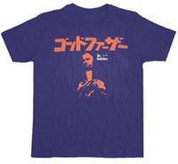 japanischer erwachsener film großhandel-Adult Navy Classic Film Der Pate Silhouette Japanische Kanji T-Shirt T-Shirt Druck T Shirt Männer Sommer Stil Mode