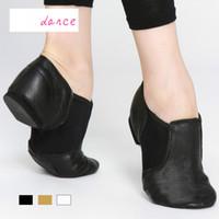 latin dance sneakers großhandel-2019 New Jazz Slip on Dance Sneakers Tanzschuhe für Damen Schwarz Tan Dance Schuhe für Erwachsene Kinder Jazz Dance Schuhe