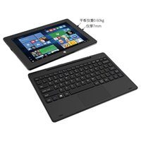 Wholesale 10inch In Tablet PC Mini PC fashion style Windows computer in your hand OEM and ODM computer factory