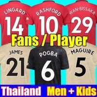 ingrosso fred jersey-Thailandia 18 19 20 manchester united soccer maglie MAN utd 2019 2020 marziale RASHFORD POGBA LINGARD kit calcio MARTIAL maglia FRED shirt