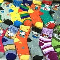 Wholesale cartoon clothes korean online - kids Sports socks Korean Children Cute cartoon cotton designer sock clothing student boys girls baby ankle socks Athletic Casual footwear