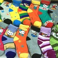 kız çorap korece toptan satış-Çocuklar Spor çorap Koreli Çocuklar Sevimli karikatür pamuk tasarımcı çorap giyim öğrenci erkek kız bebek ayak bileği çorap Atletik Rahat ayakkabı