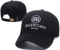 chapéus de beisebol esportes em equipe venda por atacado-Moda Brim bonés de beisebol BB Logo pecners chapéus snapback bieber pai chapéu de luxo Unisex chapéu de equipe de esportes das mulheres mens bone ...