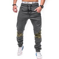 kamuflaj fitness pantolon toptan satış-TOLVXHP 2018 erkek rahat pantolon moda kamuflaj dikiş katı renk pamuk kiriş ayak rahat pantolon ayaklar fitness