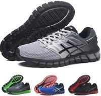 coussin design noir blanc achat en gros de-2019 Gel-quantum 360 Ii Nouveau Design Gris Blanc Noir Mens Coussin Chaussures De Course Original 2 2s Meilleure Qualité Baskets Athlétiques