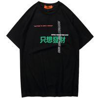 china tees hombres al por mayor-2019 Hombres Camiseta de Hip Hop Carta Imprimir Harajuku Camiseta Streetwear Camiseta de Carácter Chino Verano Moda Negro Tops Tees de algodón