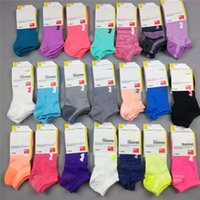 Wholesale golf liner resale online - 2Piars Women Children Crew Ankle Socks Under Low Cut Short Sports Socks Candy Color UA Low Stockings Girls Low cut Liners with Tag