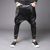 mens rahat deri pantolon toptan satış-Yeni Moda Erkek Punk Moto Pu Sahte Deri Casual Harem Bırak Kasık Pantolon Jeans Sokak Dans Dj Kaya Bol pantolon Pantolon M-2XL Y190509