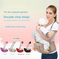 cinto de quadril do bebê venda por atacado-Criança do bebê Crianças Cintura Fezes Walker Baby Sling Belt Segure Hip Assento 0-3Y