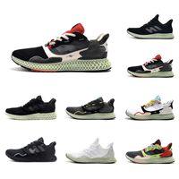 Hommes adidas Rapide Courir Baskets Carbone Baskets | eBay
