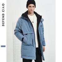 ingrosso stella giù giacca-Mens Designer Long Down Coat Fashion Letters Ricami Giacche Hiphop Stars Nicchia Marca Abiti antivento per l'inverno per il commercio all'ingrosso