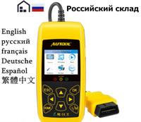 epb servis aracı toptan satış-Otomatik odb2 Autool CS520 obd2 Tarayıcı Otomotiv Kod Okuyucu Dijital Teşhis Aracı İçin Yükseltme Fransızca Rusça Almanca İspanyolca