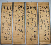 Wholesale painting zhang resale online - China celebrity words scroll painting four screen room decorate Zhang Xueliang s Calligraphy