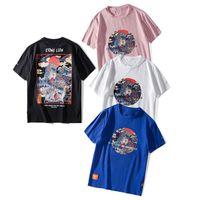 25a836f8 Wholesale mens chinese shirt online - Chinese Stone Lion Printed Streetwear T  Shirts Mens Harajuku Hip