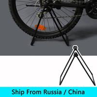 china envío rusia al por mayor-(Se envía desde Rusia a China) Soporte universal para bicicletas Exhibición de triple rueda Hub Bicicletas Soporte de reparación de bicicletas Patada para estacionamiento # 243070