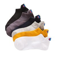 Wholesale sell hose resale online - Fashion Champion Letter Short Hose Pure Color Outdoors Ankle Sock Breathable Boat Socks Best Selling Summer am E1