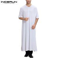 27baa0d393 2019 NEW Arabe Robe Mens Bathrobe Pajamas Kaftan Robe Long Dress Loose Bathrobe  Lounge Gown Muslim Clothing Harajuku Clothes