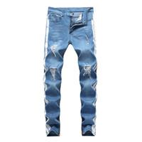 ingrosso jeans pantalone blu-Jeans firmati da uomo KANYE WEST strappato pantaloni lunghi a righe blu chiaro con effetto invecchiato