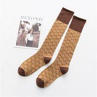 calcetines al por mayor-Nueva moda Ráfagas de calabasas calcetines tricolor moda base básicos color medias hombres deportes Baloncesto calcetines Kanye West