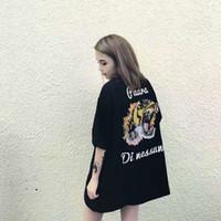 tiger t-shirts großhandel-Tiger Animal Print Herren Damen Übergröße T-Shirts Sommer Kurzarm T-Shirts Hommes Streetwear Rundhals T-Shirts