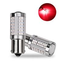 4X 1156 5630 5730 BA15S 21W 33 Smd led Car Strobe Brake Bulbs Lights Reverse Daytime Lamps Red Yellow White 12V