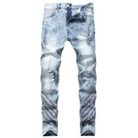 nakış ışıkları toptan satış-Marka Moda Tasarımcısı streç kot Erkekler Düz İnce Açık Mavi Renk nakış Erkek Kot Pantolon Pamuk Ripped Jeans