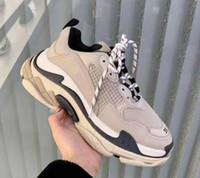erkekler için çizmeler toptan satış-Açık Gri Lüks Üçlü S Tasarımcı Düşük Yapmak Eski Sneaker Kombinasyonu Tabanı Tabanı Çizmeler Bayan Bayan Ayakkabı En Kaliteli Spor Rahat ayakkabı chaussures