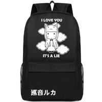 e93450b5fed8 Megurine Luka backpack Vocaloid singer day pack V I love you school bag  Casual packsack Print rucksack Sport schoolbag Outdoor daypack