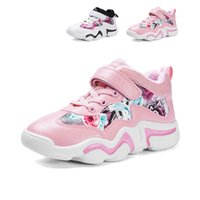 Wholesale shose sport for sale - Group buy Children Sport Cotton Padded Shose With Fleece Winter Warm Sport Boots White Pink Boys Girls Sneakers For Students