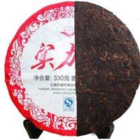 gâteaux au thé achat en gros de-Thé d'origine chinoise Pu-erh Tea mûr Pu er Organic Pu erh Cuit Puer Black Tea 330g Green Food