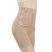 popo kaldırıcı iç çamaşırı toptan satış-Doğum Sonrası Zayıflama Korse Popo Kaldırıcı Göbek Karın Bel İç Shapewear