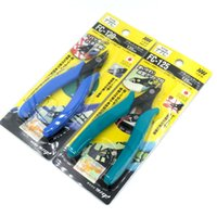 Wholesale japan electronics for sale - Group buy Japan KingC Mini Diagonal Pliers FC FC Electronic Repair Jewelry Processing Tools for Cutting Metal Pins Plastic