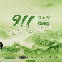uzun sivilce lastiği toptan satış-Kokutaku Tuple 911 Uzun Sivilce Dışarı Masa Tenisi (PingPong) Kauçuk Süngersiz (Topsheet OX) Yeni ilan