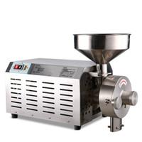 Commercial Herb Grinder Spice Grinder Rice Wheat Corn Herb Powder Making Machine Pepper Chilli crusher machine