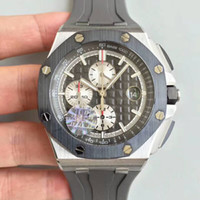 reserva de reloj automático al por mayor-Reloj JF Luxury Watch 26400 Reloj suizo Cal.3126 Cronógrafo automático 28800 vph Caja de titanio Bisel de cerámica Cristal de zafiro Reserva de energía