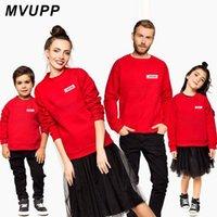 ropa de aspecto familiar al por mayor-mamá MVUPP y me miran trajes familia sudaderas sudadera madre hija de padre e hijo de moda conjuntamente con la ropa streetwear de impresión